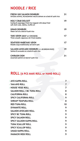 saku-new-menu-new-font-2021-noodle.jpg