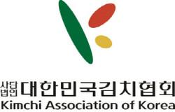 대한민국김치협회.jpg