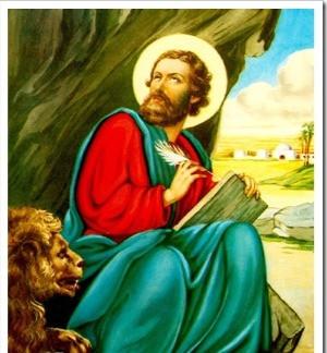 Santo do dia 25 de abril - São Marcos