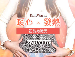 KnitWarm featured in Club Like