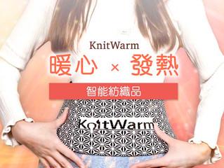 KnitWarm featured in Club Like
