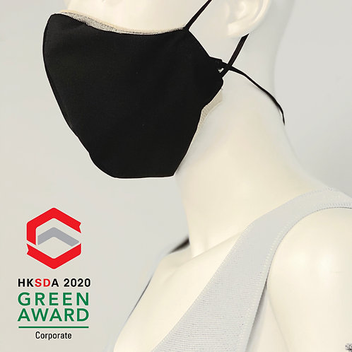 Heat-Conductive FaceMask (Pre-order)
