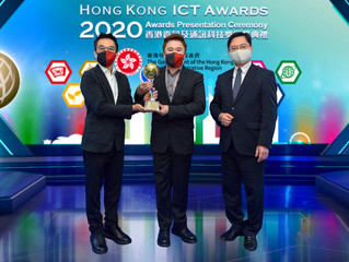 KnitWarm - HKSTP PARK COMPANIES GARNER TOP ACCOLADES AT THE HONG KONG ICT AWARDS 2020
