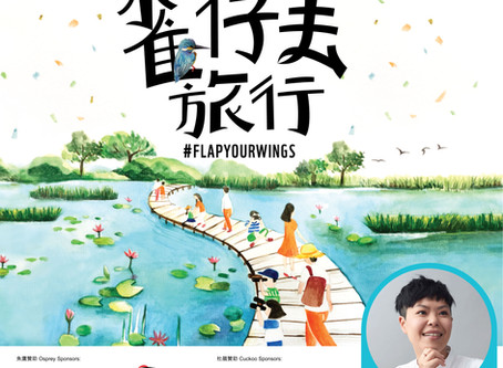 Join us at WWF HK Walk For Nature 2018