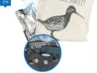 明報:新型發熱紡織物料 禦寒保健用途廣 〈本地研發 港商量產〉