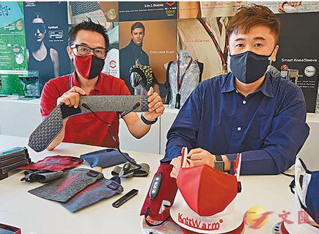 KnitWarm mask:主攻本地 外銷佔比小