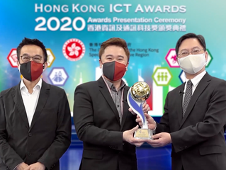 KnitWarm won HKICT Awards: Smart People Grand Award