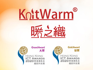 KnitWarm won the Hong Kong ICT Awards2020: Smart People Grand Award and Smart Ageing Gold Award