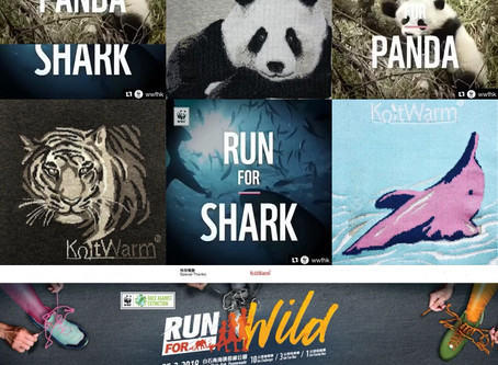 KnitWarm sponsors WWF Hong Kong Run For Wild 2018