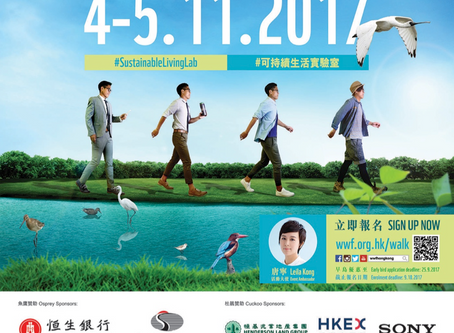 KnitWarm sponsor WWF Hong Kong Walk For Nature 2017
