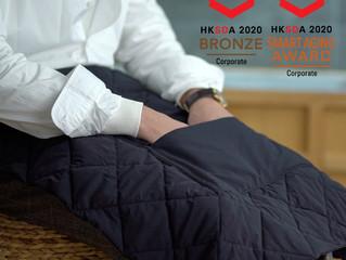 KnitWarm 4-in-1 Warmer Blanket Cushion @ GIES 2020 Exhibition
