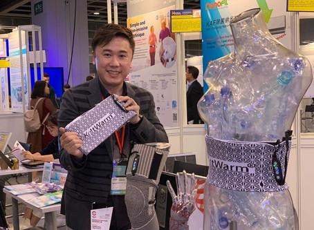 KnitWarm @ HK01.com 貿發局主辦創智營商博覽 港老牌紡織商研發保健暖帶
