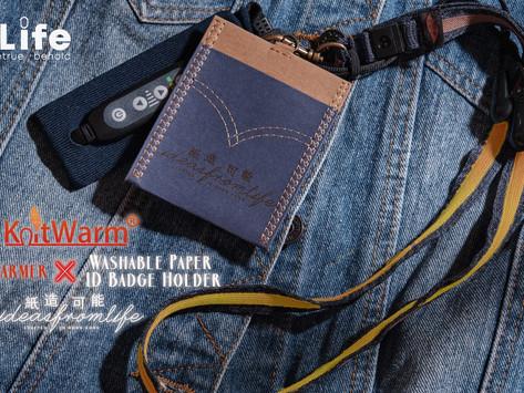 KnitWarm LanyardWarmer X ideasfromlife Washable Paper ID Badge Holder in Classy Denim Style