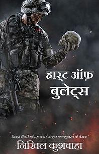 hindi.jpg