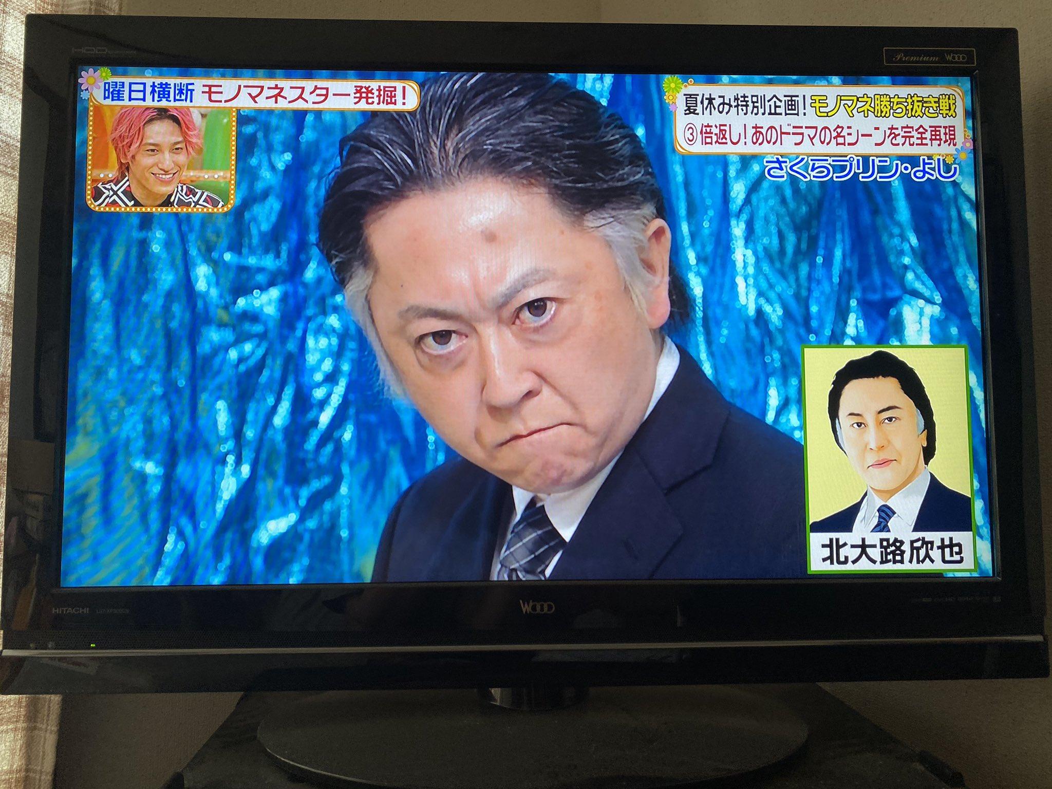 「ヒルナンデス!」に登場