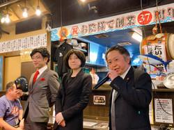 中野渡頭取、平山美幸、黒崎俊一ものまね余興