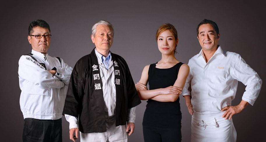 Takumi Masters Lexus