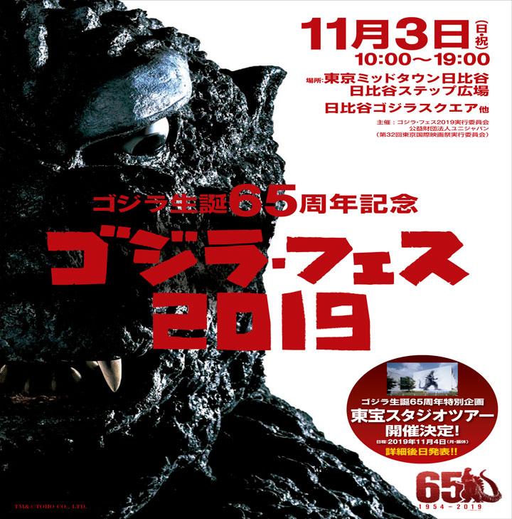 Tokio Film Festival.