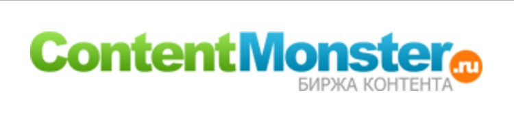 Биржа копирайтинга ContentMonster - заказать копирайтинг, рерайтинг, SEO-копирайтинг