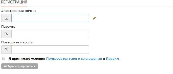 Форма регистрации на Text.ru