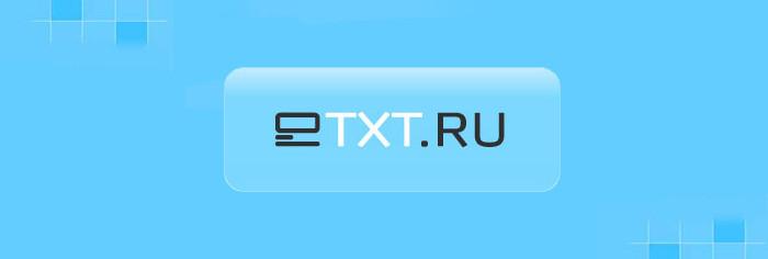 Биржа копирайтинга ETXT - заказать копирайтинг, рерайтинг, SEO-копирайтинг, переводы