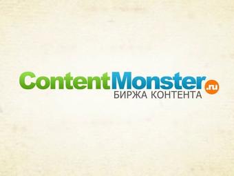 Обзор биржи копирайтинга Contentmonster
