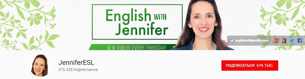 English with Jennifer
