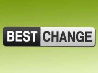 Обзор сайта BestChange: мониторинг лучших онлайн-обменников сети Интернет