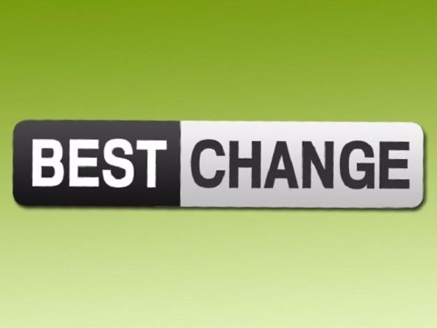 Онлайн-обменник BestChange: вывести Webmoney, Qiwi, PayPal, Яндекс.Деньги по выгодному курсу
