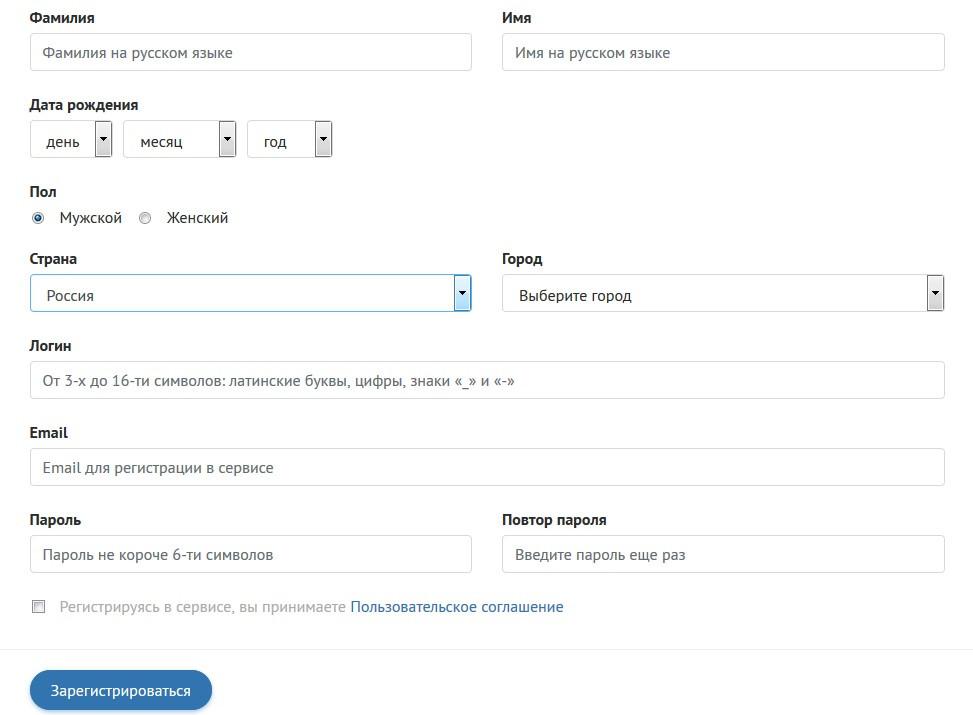 Регистрация на Weblancer