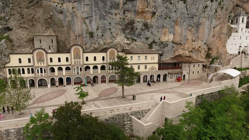 Православный монастырь с мощами Василия Острожского
