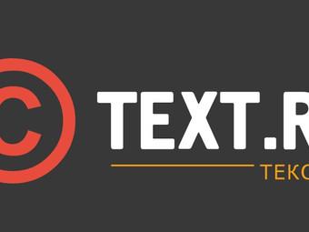 Обзор биржи копирайтинга Text.ru
