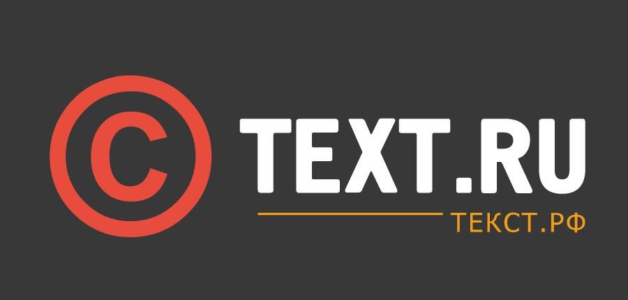 Биржа копирайтинга Text.ru - заказать копирайтинг, рерайтинг, SEO-копирайтинг