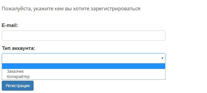 Регистрация на бирже Miratext