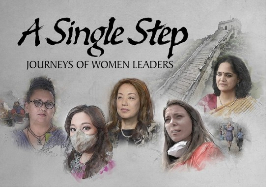 A Single Step, Voice of America (2015)