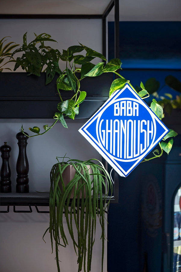 Baba Ghanoush 07.jpg