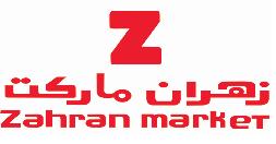 Zahran market logo