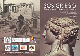 SOS_GRIEGO_25_MAYO_2019_Página_1.png