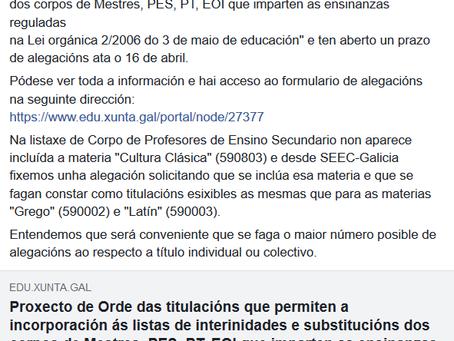 """Galicia: la Xunta presenta un Proyecto de Orden de Titulaciones sin """"Cultura Clásica"""""""