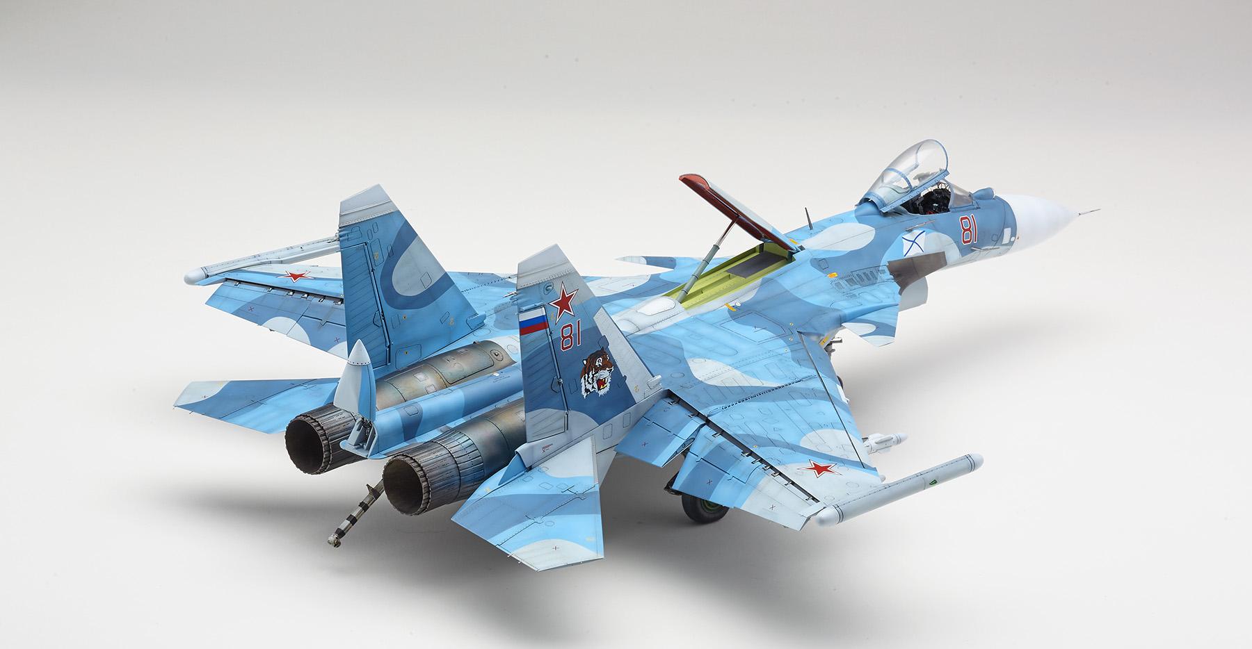 1/48 Kinetic Su-33