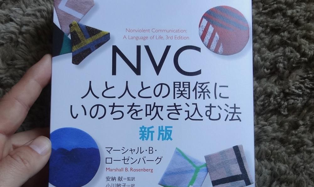 NVC ABD アクティブ・ブック・ダイアログ