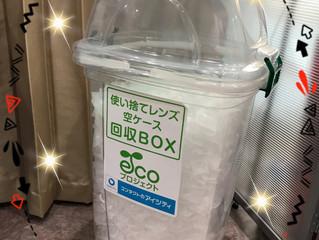 使い捨てレンズ(#^.^#)