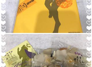 O様より博多のお土産!!
