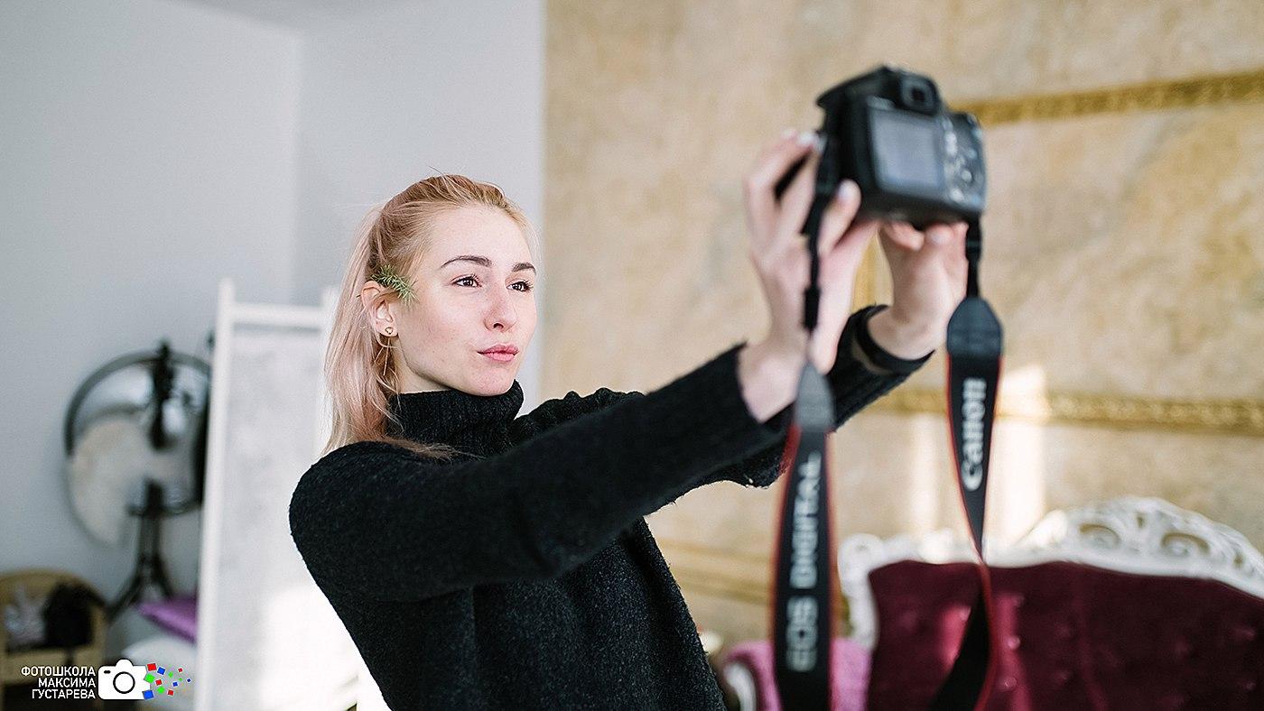 Фотошкола Самара - Основы Фотографии