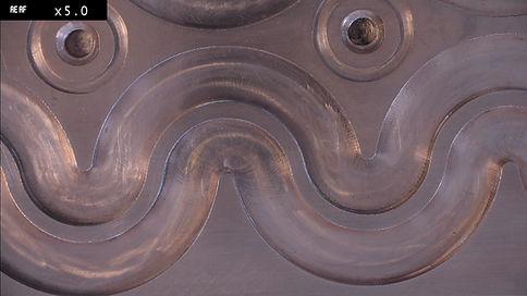PVD Shieldings Komponenten
