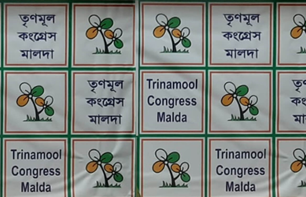 Malda tmc leaders resigns on the day of Suvendu Adhikaris resign