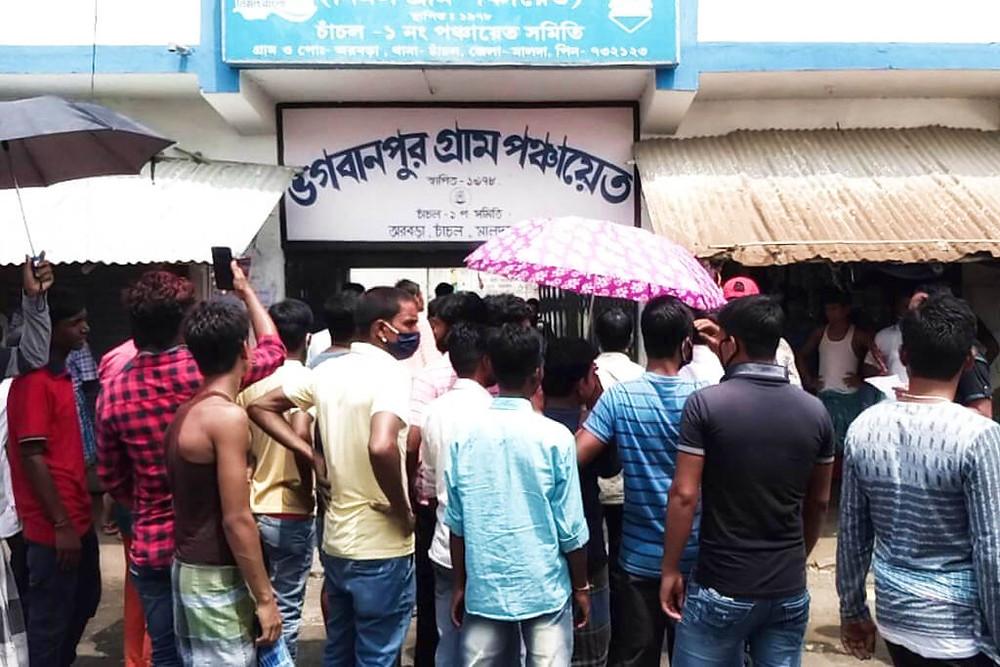 Bhagabanpur Gram Panchayat