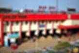 বাথরুমে গেলেই টাকা, স্টেশনে আটকে উত্তর পূর্ব ভারতের যাত্রীরা