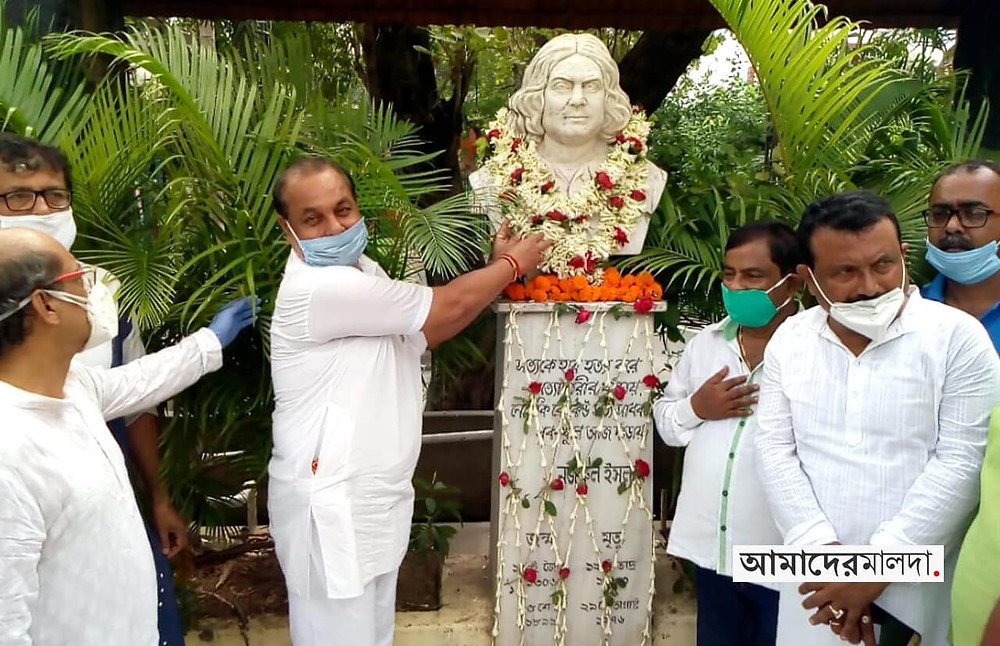 Celebrating Kazi Nazrul Islam's 121 birth anniversary