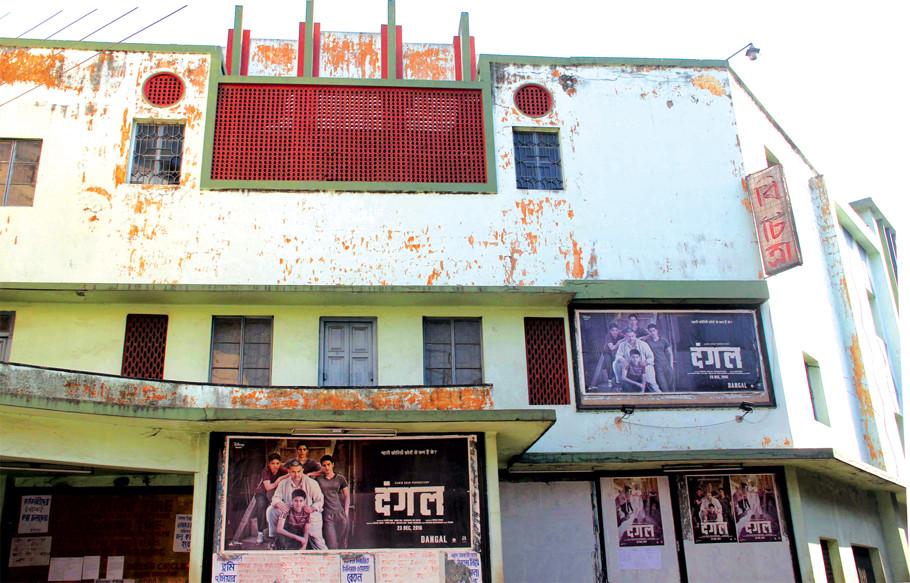 Bichitra Cinema Hall at Malda